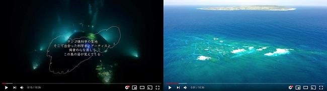 奄美群島・喜界島_喜界島サンゴ礁科学研究所