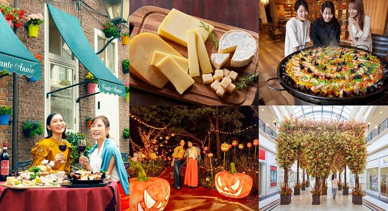 日本でヨーロッパに一番近い街・ハウステンボスで本場さながらの収穫祭を開催中!