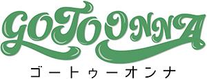 沖縄・恩納村_恩納村観光協会