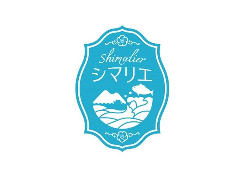 長崎県新上五島町「上五島のごっつ。シマリエ商品半額&送料無料キャンペーン」開催!